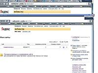 Нажмите на изображение для увеличения Название: скрин5.jpg Просмотров: 0 Размер:106.1 Кб ID:3525