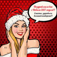 Нажмите на изображение для увеличения Название: Новогодняя открытка.jpg Просмотров: 0 Размер:209.7 Кб ID:13543