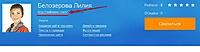 Нажмите на изображение для увеличения Название: сайт агента.jpg Просмотров: 0 Размер:67.0 Кб ID:10266