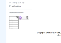 Нажмите на изображение для увеличения Название: Screenshot_33.png Просмотров: 0 Размер:10.3 Кб ID:10027
