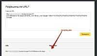 Нажмите на изображение для увеличения Название: закрытие дерективы.jpg Просмотров: 0 Размер:53.0 Кб ID:13188