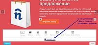 Нажмите на изображение для увеличения Название: фон на главной сайта.jpg Просмотров: 0 Размер:97.7 Кб ID:13609