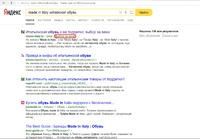 Нажмите на изображение для увеличения Название: Блог.jpg Просмотров: 0 Размер:199.3 Кб ID:16464