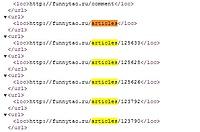 Нажмите на изображение для увеличения Название: 32.JPG Просмотров: 0 Размер:36.1 Кб ID:5073