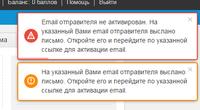 Нажмите на изображение для увеличения Название: 2015-04-02 17-25-34 kitaiki - Google Chrome.png Просмотров: 0 Размер:16.5 Кб ID:8621