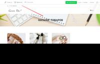 Нажмите на изображение для увеличения Название: joxi_screenshot_1506364014706.jpg Просмотров: 0 Размер:119.6 Кб ID:15558