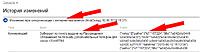 Нажмите на изображение для увеличения Название: 6.jpg Просмотров: 0 Размер:88.4 Кб ID:21013