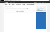 Нажмите на изображение для увеличения Название: Снимок экрана 2014-01-21 в 10.08.53.jpg Просмотров: 0 Размер:94.9 Кб ID:3800