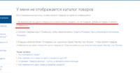 Нажмите на изображение для увеличения Название: Screenshot_2.jpg Просмотров: 0 Размер:145.8 Кб ID:15649