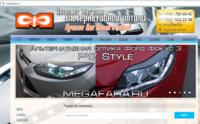 Нажмите на изображение для увеличения Название: Screenshot_61.jpg Просмотров: 0 Размер:209.5 Кб ID:13215