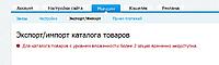 Нажмите на изображение для увеличения Название: 30-01-2013 20-58-23.jpg Просмотров: 0 Размер:45.6 Кб ID:621