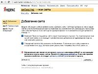 Нажмите на изображение для увеличения Название: QIP Shot - Screen 003.jpg Просмотров: 0 Размер:135.7 Кб ID:6937