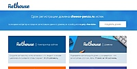 Нажмите на изображение для увеличения Название: Screenshot_5.jpg Просмотров: 0 Размер:97.0 Кб ID:24662
