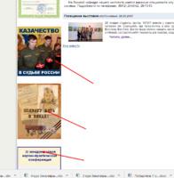 Нажмите на изображение для увеличения Название: Screenshot_1.jpg Просмотров: 0 Размер:175.2 Кб ID:13927