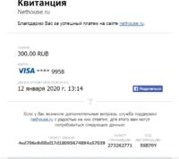 Нажмите на изображение для увеличения Название: Screenshot_2.png Просмотров: 0 Размер:63.2 Кб ID:22548