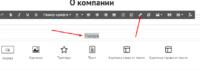 Нажмите на изображение для увеличения Название: Screenshot_1.png Просмотров: 0 Размер:15.9 Кб ID:10637