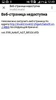 Нажмите на изображение для увеличения Название: jJcdbic2Pt4.jpg Просмотров: 0 Размер:64.6 Кб ID:19944