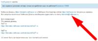 Нажмите на изображение для увеличения Название: Screenshot_90.png Просмотров: 0 Размер:20.3 Кб ID:15570