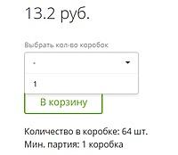 Нажмите на изображение для увеличения Название: scree3.jpg Просмотров: 0 Размер:17.2 Кб ID:13943