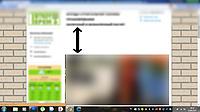 Нажмите на изображение для увеличения Название: для помощи.jpg Просмотров: 0 Размер:105.5 Кб ID:9163