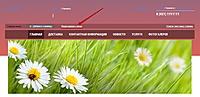 Нажмите на изображение для увеличения Название: Моя компания - Лучшие товары и услуги.jpg Просмотров: 0 Размер:106.2 Кб ID:9263
