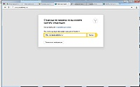 Нажмите на изображение для увеличения Название: Страница недоступна – Yandex.jpg Просмотров: 0 Размер:61.3 Кб ID:10492