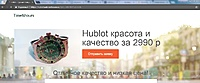 Нажмите на изображение для увеличения Название: для посетителей.jpg Просмотров: 0 Размер:98.4 Кб ID:14633