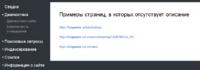 Нажмите на изображение для увеличения Название: Screenshot.png Просмотров: 0 Размер:14.8 Кб ID:15366