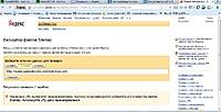 Нажмите на изображение для увеличения Название: проблема с sitemap.jpg Просмотров: 0 Размер:105.6 Кб ID:4778