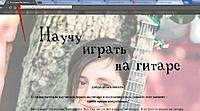 Нажмите на изображение для увеличения Название: тайтл.jpg Просмотров: 0 Размер:107.0 Кб ID:13099