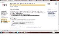 Нажмите на изображение для увеличения Название: Скриншот.jpg Просмотров: 0 Размер:105.5 Кб ID:3688
