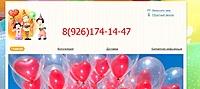 Нажмите на изображение для увеличения Название: Снимок.jpg Просмотров: 0 Размер:102.2 Кб ID:8411