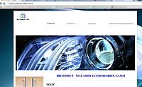 Нажмите на изображение для увеличения Название: сайт рботает домен 3 уровня.jpg Просмотров: 0 Размер:109.4 Кб ID:11061