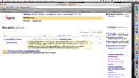 Нажмите на изображение для увеличения Название: Скриншот 2013-12-17 15.19.56.jpg Просмотров: 0 Размер:198.3 Кб ID:3462