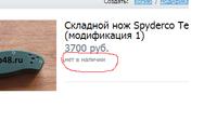 Нажмите на изображение для увеличения Название: Безымянный.png Просмотров: 0 Размер:39.4 Кб ID:12762