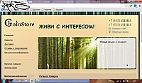 Нажмите на изображение для увеличения Название: 01.jpg Просмотров: 0 Размер:107.0 Кб ID:1595