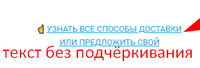Нажмите на изображение для увеличения Название: 20191016 Вопрос НХ скриншот 001.png Просмотров: 0 Размер:5.4 Кб ID:21976