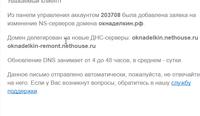 Нажмите на изображение для увеличения Название: yB5i7V.png Просмотров: 0 Размер:18.6 Кб ID:16595
