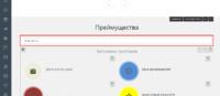 Нажмите на изображение для увеличения Название: Screenshot_22.jpg Просмотров: 0 Размер:65.7 Кб ID:11309
