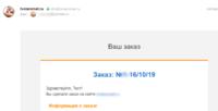 Нажмите на изображение для увеличения Название: почта сертификат.png Просмотров: 0 Размер:57.3 Кб ID:21964