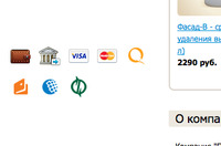 Нажмите на изображение для увеличения Название: Снимок экрана 2013-11-07 в 11.37.51.png Просмотров: 0 Размер:25.4 Кб ID:2764