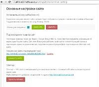 Нажмите на изображение для увеличения Название: QIP Shot - Screen 001.jpeg Просмотров: 0 Размер:173.5 Кб ID:6935