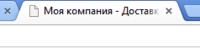 Нажмите на изображение для увеличения Название: Screenshot_1.png Просмотров: 0 Размер:5.7 Кб ID:3890