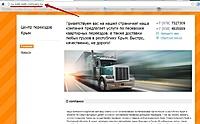 Нажмите на изображение для увеличения Название: гугл основной домен.jpg Просмотров: 0 Размер:105.1 Кб ID:10679