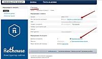 Нажмите на изображение для увеличения Название: аккаунт.jpg Просмотров: 0 Размер:98.3 Кб ID:10181