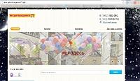 Нажмите на изображение для увеличения Название: сайт работает.jpg Просмотров: 0 Размер:108.0 Кб ID:10798