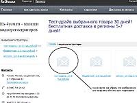 Нажмите на изображение для увеличения Название: скриншот.jpg Просмотров: 0 Размер:90.6 Кб ID:3808