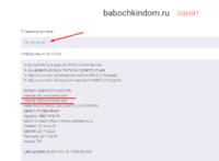 Нажмите на изображение для увеличения Название: Screenshot_53.png Просмотров: 0 Размер:40.1 Кб ID:11410