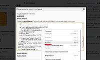 Нажмите на изображение для увеличения Название: ScreenShot 37.jpg Просмотров: 0 Размер:94.9 Кб ID:2452