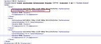 Нажмите на изображение для увеличения Название: 97bdd606b65d242ea69fa6323eb9a64069dcee3b.jpg Просмотров: 0 Размер:83.5 Кб ID:21199